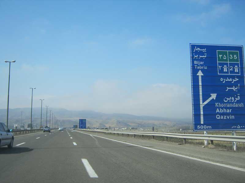 رفتن از تهران به مرز بازرگان