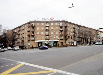 هتل کمیتاس ایروان ارمنستان