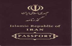 کشورهایی که با پاسپورت ایرانی می توان سفر کرد