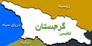 ویزای توریستی گرجستان-نقشه کشور گرجستان