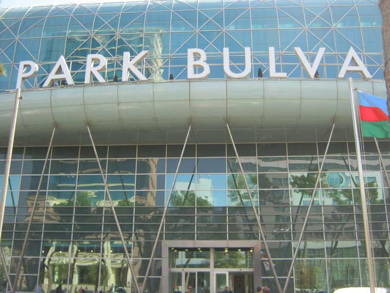 مرکز خرید پارک بولوار