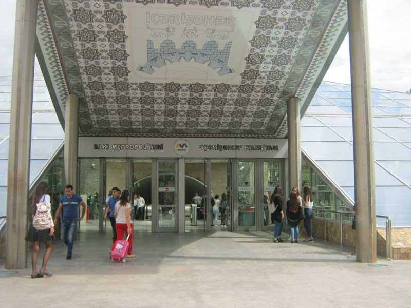 ورودی ایستگاه مترو Iceri Shahr